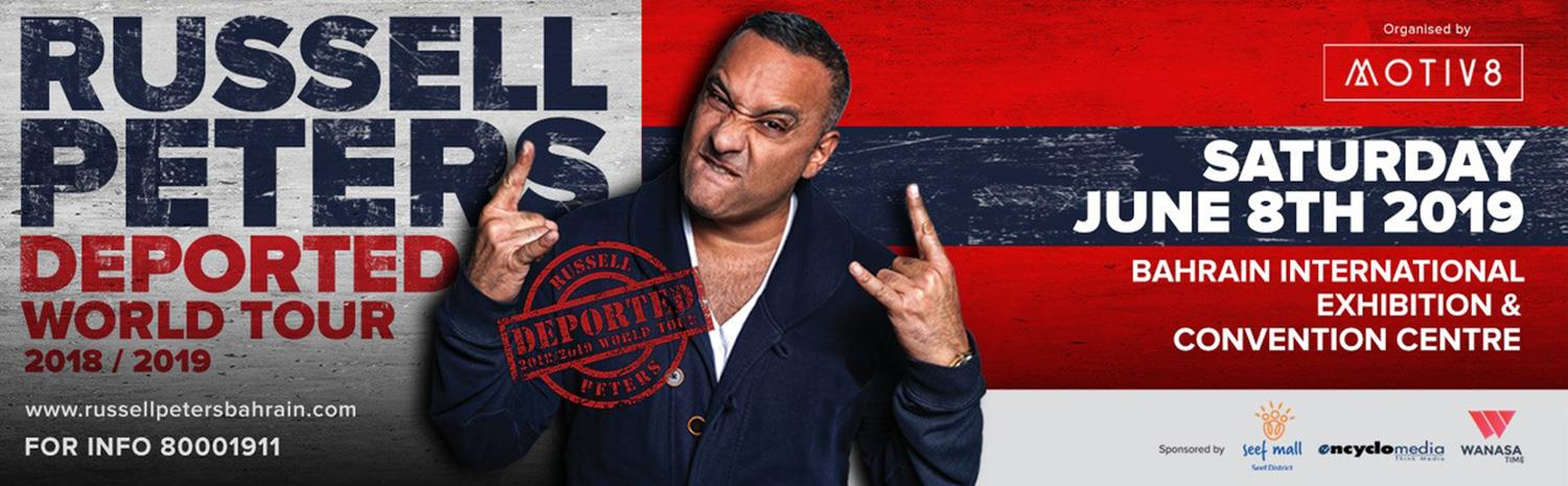 Marketing Exhibition Stand Up Comedy : Russell peters deported world tour tickets